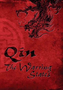 Qin: The Warring States