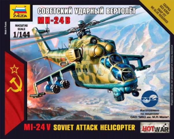 Hot War: Soviet MI-24 V ''Hind'' Attack Helicopter