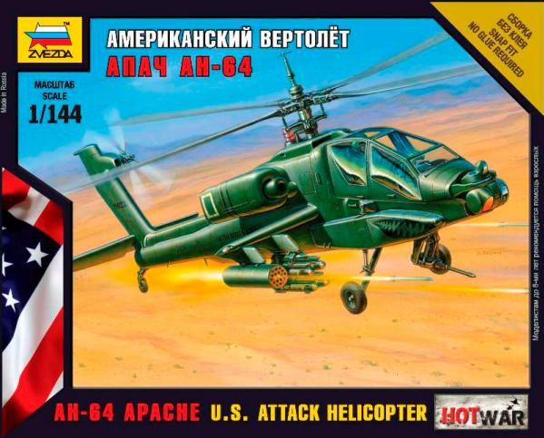 Hot War: U.S. AH-64 ''Apache'' Attack Helicopter
