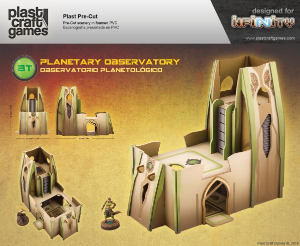Infinity Terrain: Planetology Observatory
