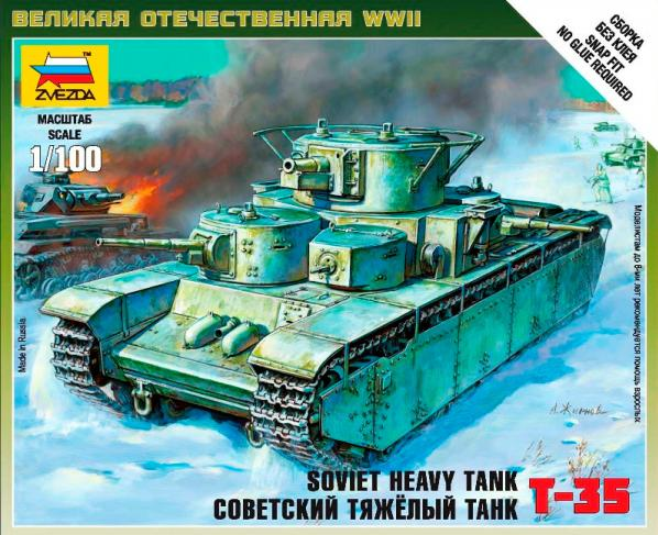 Military Small Sets:1/100 Scale Soviet Tank T-35