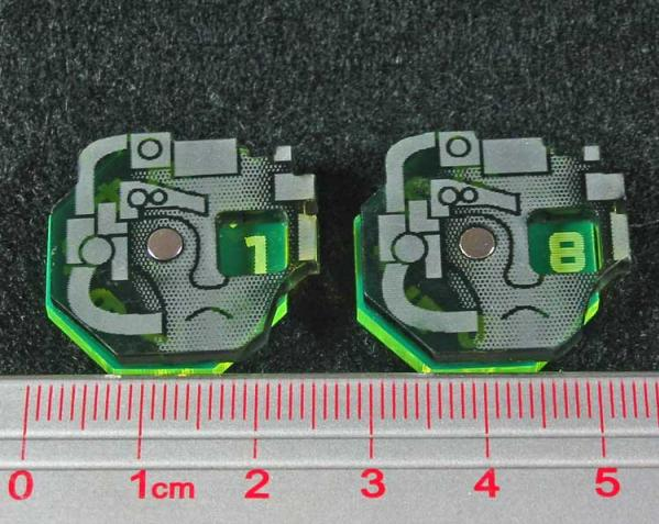 Space Wing, Drone Dials (2)