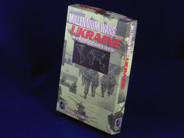 Millennium Wars: Ukraine 2014