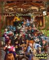 Red Dragon Inn 5: The Character Trove (Red Dragon Inn Exp. & Storage Box)