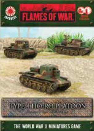 Flames Of War (WWII): (Japanese) Type 4 Ho-Ro Self-Propelled Gun Platoon (x3) [A6 Box]