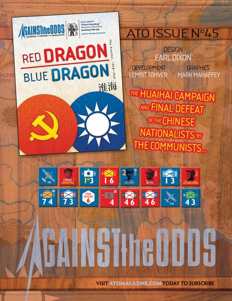 #45 Red Dragon, Blue Dragon