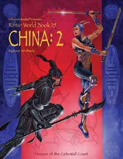 Rifts World Book #25: China Two