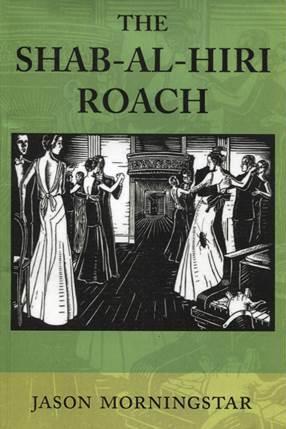 Shab-al-Hiri Roach