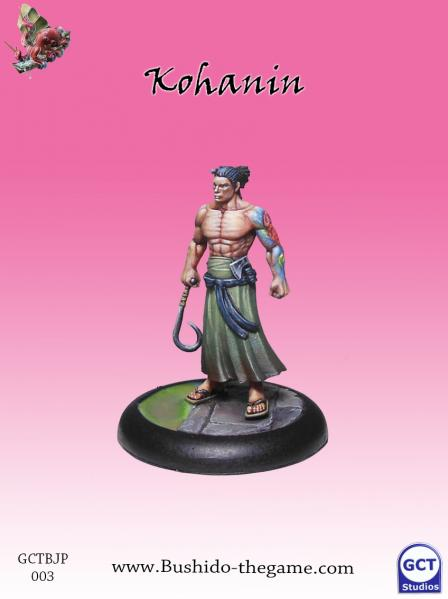 Bushido Miniatures: (Jung Pirates) Kohanin