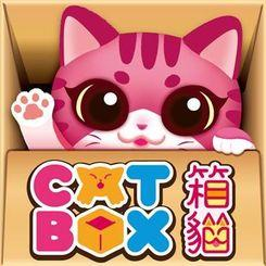 Cat Box (Boxed Card Game)