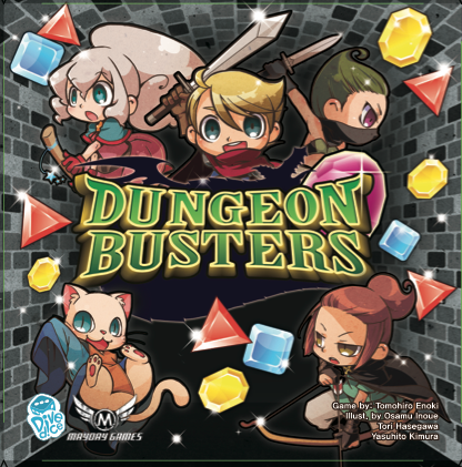 Dungeon Busters [Limited Edition]
