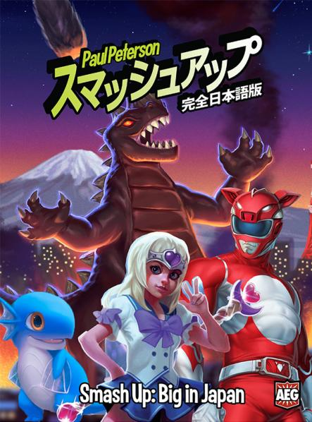Smash Up: Big In Japan (Expansion)