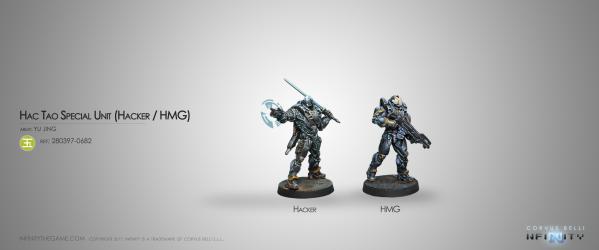 Infinity (#682) Yu Jing: Hac Tao Special Unit (Hacker / HMG) (2)
