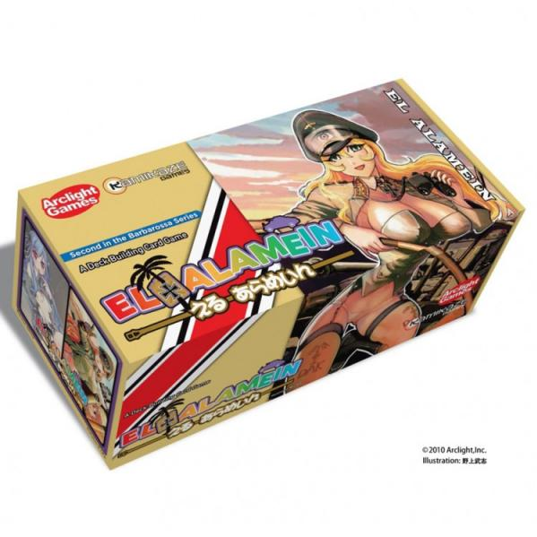 El Alamein DBG (Deck Building Game)