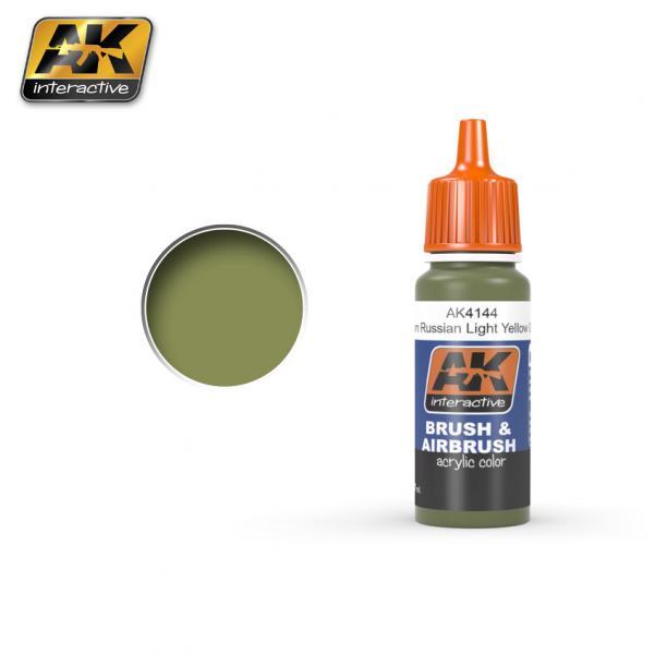 AK-Interactive: Light Yellow Green Acrylic Paint