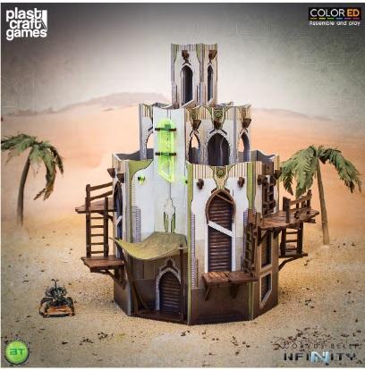 Infinity Terrain: Bourak terrain - MeteoZon Research Center (Color ED)