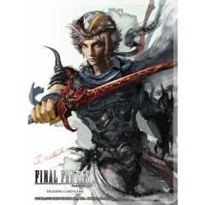 Final Fantasy TCG: Firion Card Sleeves (60)