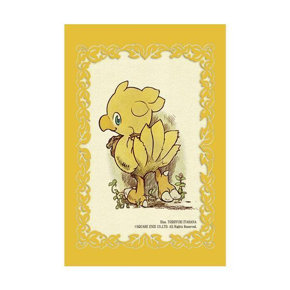 Final Fantasy TCG: Chocobo Card Sleeves (60)