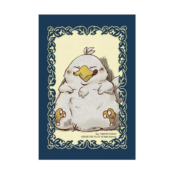 Final Fantasy TCG: Fat Chocobo Card Sleeves (60)