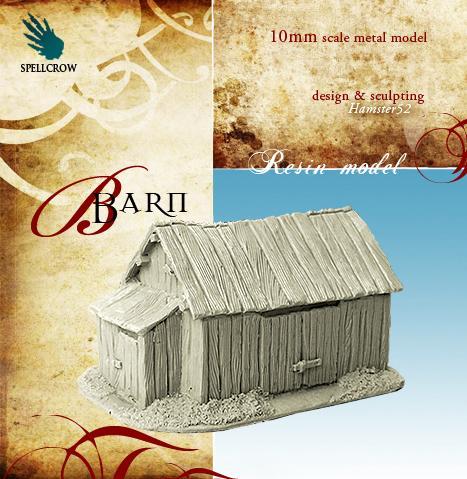 10mm Fantasy Terrain: Barn