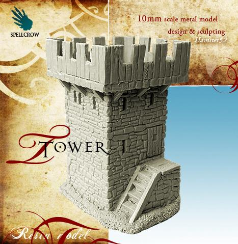 10mm Fantasy Terrain: Tower
