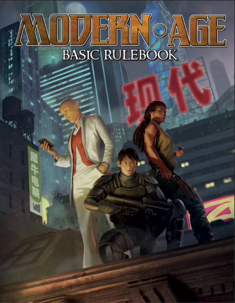 Modern Age RPG: Basic Rulebook