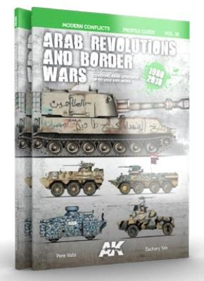 AK-Interactive: Arab Revolutions and Border Wars VOL3. Profile Guide