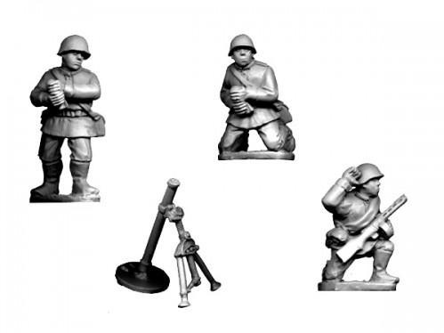 Crusader Miniatures: Russian Mortar (4 pcs)