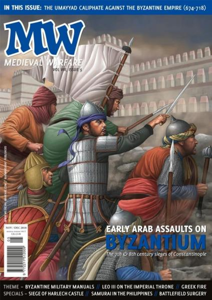 Medieval Warfare Magazine: Volume 8, Issue #5