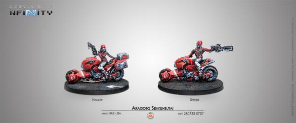 Infinity (#737) Non-Aligned Armies NA2: Aragoto Senkenbutai (2)