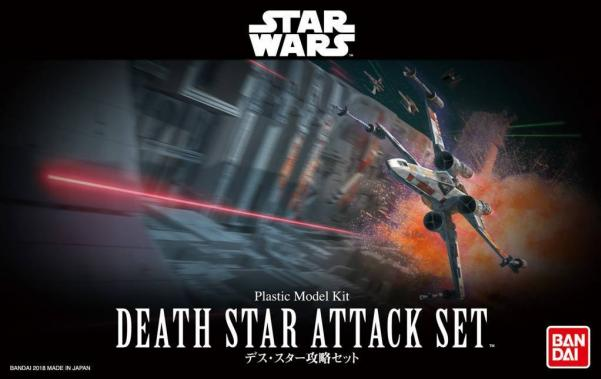 Bandai Hobby (Gunpla) Star Wars 1/144 scale: Death Star Attack Set