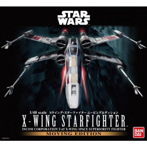 Bandai Hobby (Gunpla) Star Wars 1/48 scale: X-Wing Starfighter Moving Edition