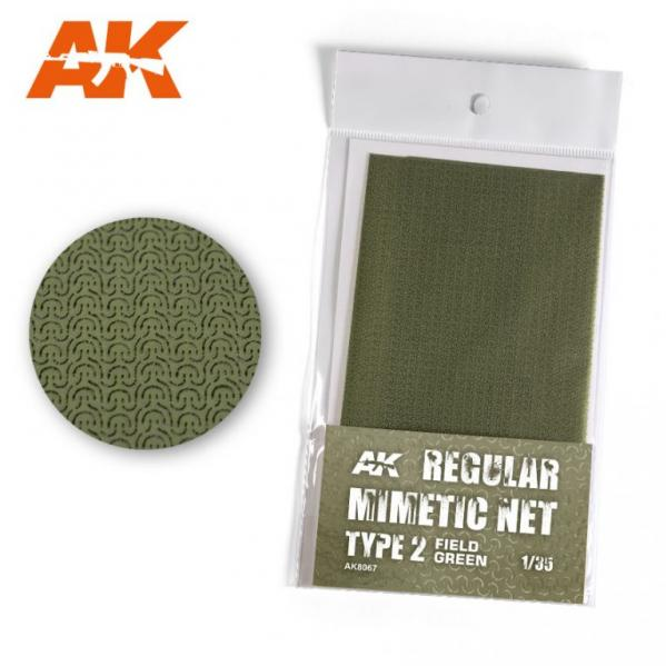 AK-Interactive: (Accessory) Camouflage Mimetic Net type 2 - Field Green