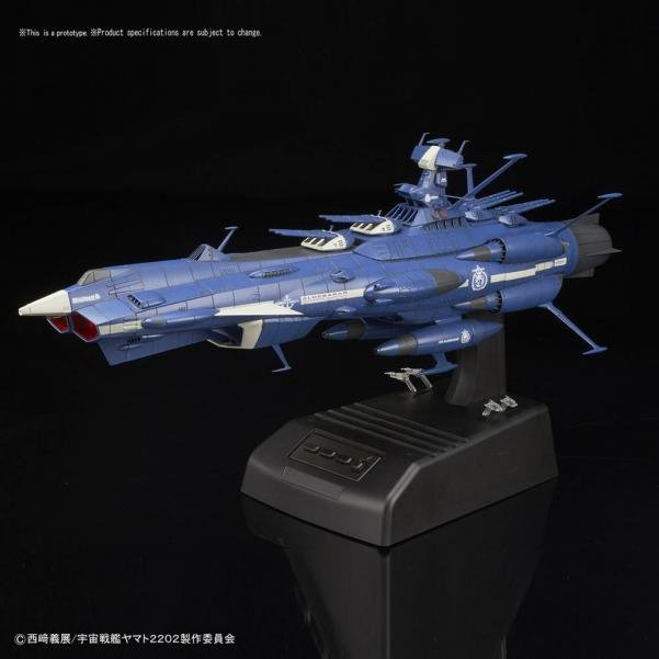 Bandai Hobby (Gunpla) Star Blazers Vehicle: Aldebaran Space Battleship Yamato 2202 (1/1000 scale)