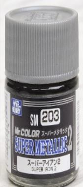 Bandai Hobby: Painting Supplies - Super Iron 2 10ml (Box/6), GSI