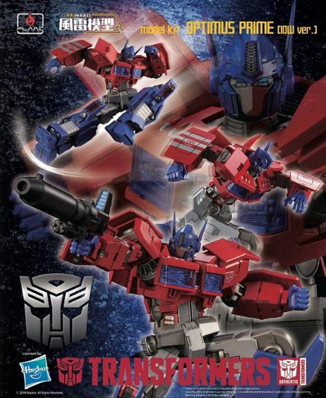 Bandai Hobby: Flame Toys Furai Model - Transformers Optimus Prime (IDW ver)