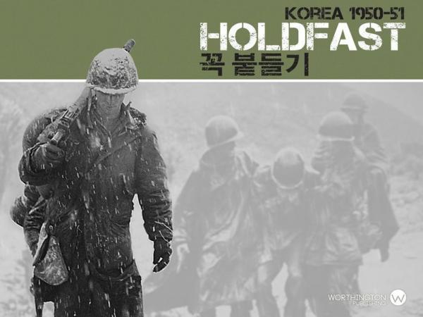 Holdfast Korea