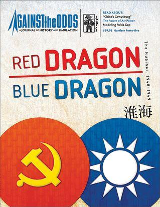 Red Dragon, Blue Dragon (the Communist Victory in China)