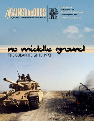 No Middle Ground: Arab-Israeli 1973