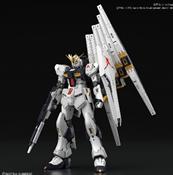 Bandai Hobby: ν GUNDAM ''Char's Counterattack'', Bandai RG 1/144