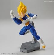 Bandai Hobby: Super Saiyan Vegeta (New PKG Ver) ''Dragon Ball Z'', Bandai Figure-rise Standard