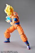 Bandai Hobby: Super Saiyan Son Goku (New PKG Ver) ''Dragon Ball Z'', Bandai Figure-rise Standard