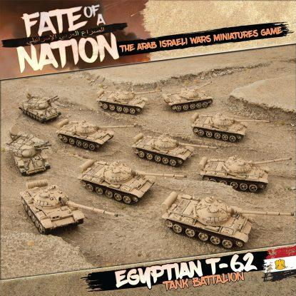 Flames of War - Fate of a Nation: T-62 Tank Battalion Army Box