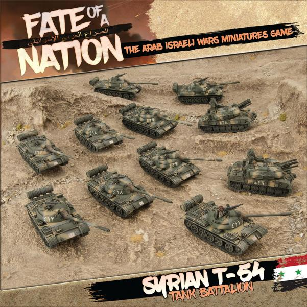 Flames of War - Fate of a Nation: T-54 Tank Battalion