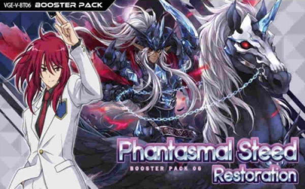 Cardfight Vanguard V: Phantasmal Steed Restoration Booster Pack (1)