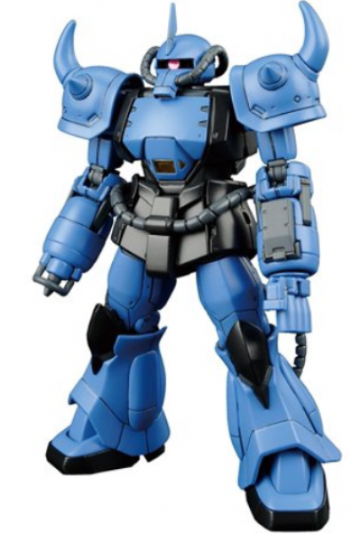 Gundam: HG 1/144 PROTOTYPE GOUF (TACTICAL DEMONSTRATOR)