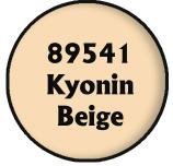 Pathifnder Paints: Kyonin Beige (1.5oz)
