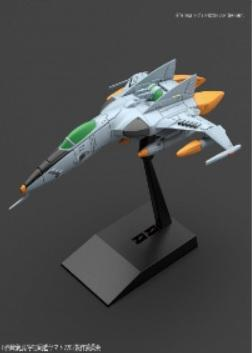 #15 Cosmo Tiger II (Twin/Single Seater)  ''Space Battleship Yamato 2202'', Bandai Spirits 1/72 Space