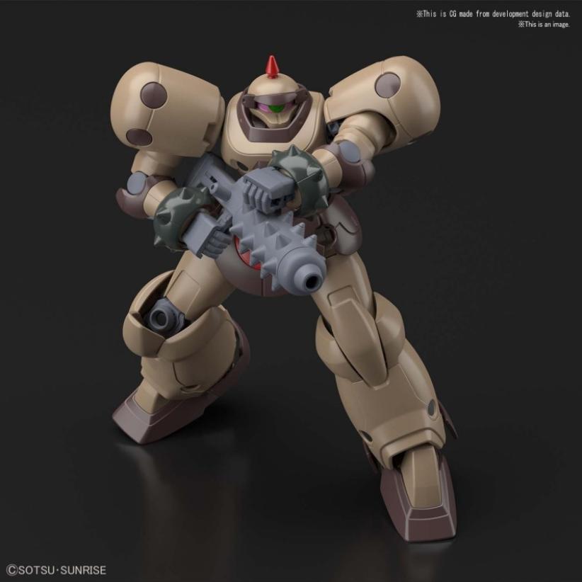 #230 Death Army ''G Gundam'', Bandai Spirits HGFC 1/144