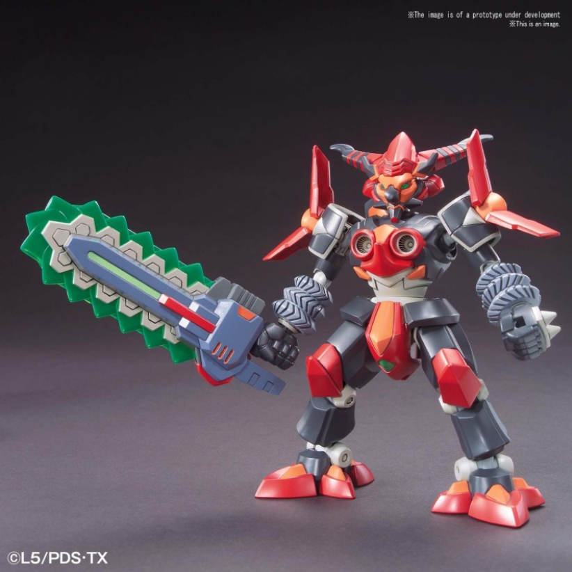 #12 Destroyer Z ''Little Battlers eXperience'', Bandai Spirits LBX